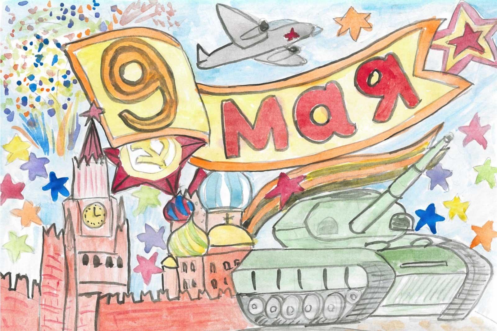 Поздравление на всех языках мира с днем рождения 48