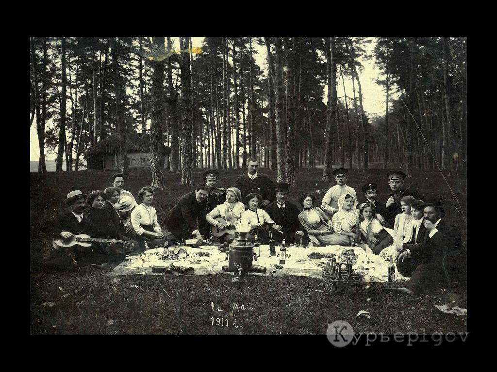 Вот так льговчане проводили праздники в начале прошлого века. Фото, датированное 1 мая 1911 года, – из семейного архива Лаппо