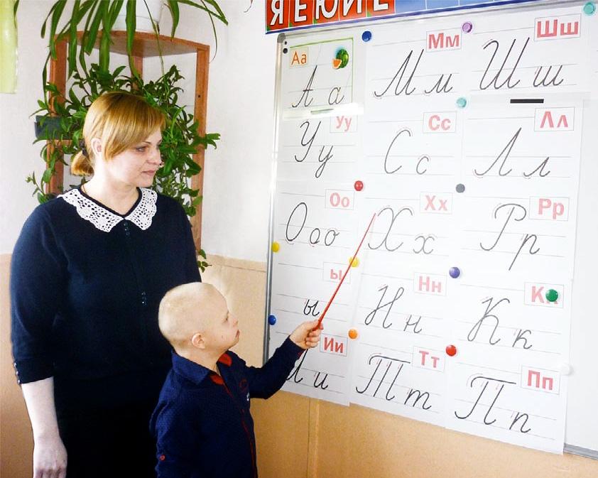 Маленький Серёжа Бойко называет Ирине Владимировне буквы алфавита
