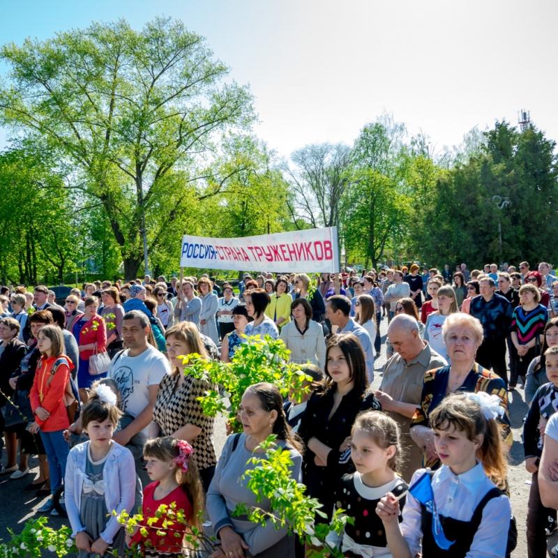"Льговчане на празднике ""Весны и Труда"".."