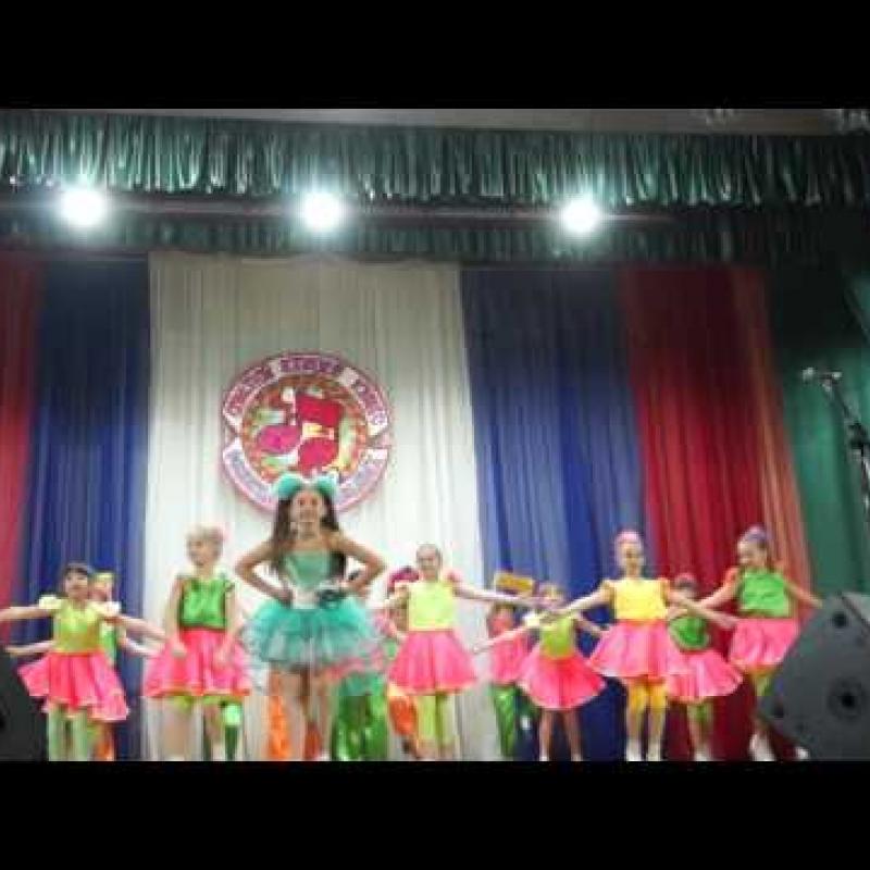 """Танец """"День рождения"""""""