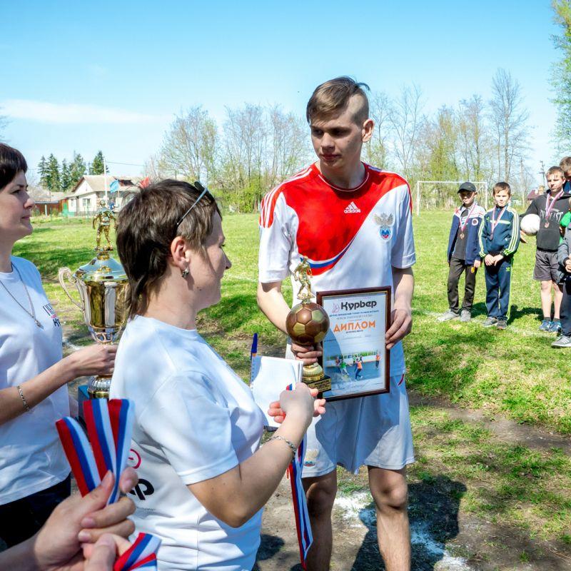 Первое место в турнире завоевала сборная Селекционной школы