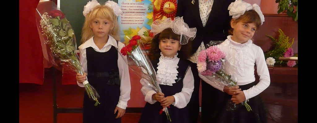 Первоклассницы и их первая учительница – Елена Викторовна Хугаева