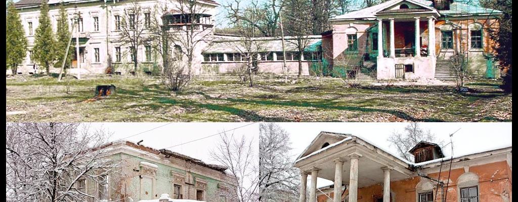 Главный дом и флигель. Усадьба князей Барятинских подо Льговом до наших дней не сохранилась (на фото вверху начало 90-х годов, внизу конец 90-х)
