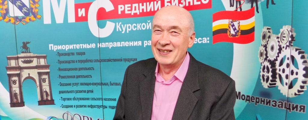 Предприниматель – это большой труженик... Таким знают во Льговском районе В. Н. Бородина..