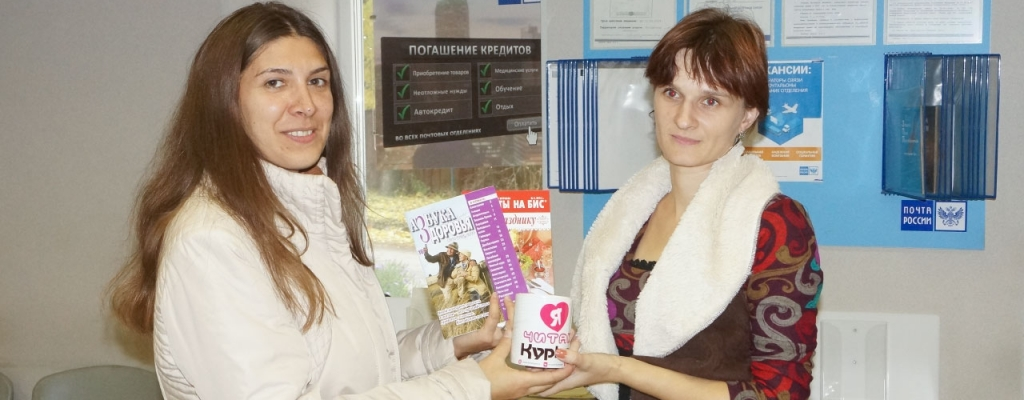 Ирина Васильевна Мяснянкина (справа) обещала вручить кружку с логотипом «Курьера» самому преданному подписчику в д. Кочановке