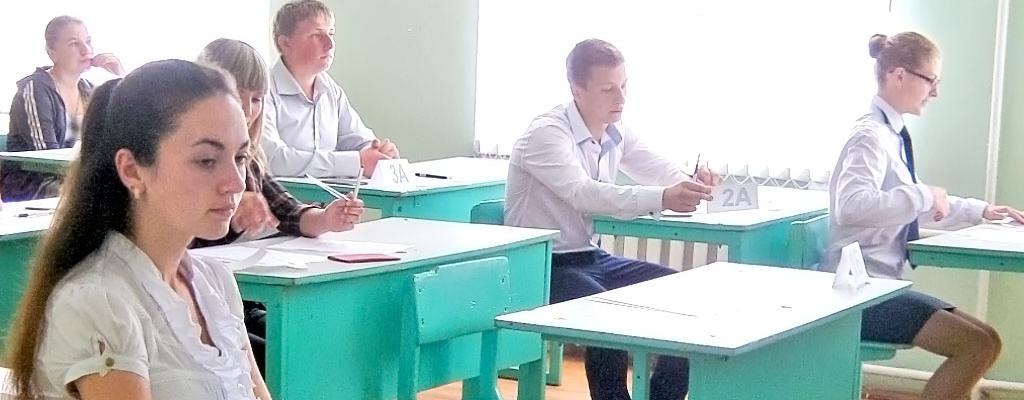 31 мая ЕГЭ по математике (базовый уровень) сельские выпускники сдали на пункте, расположенном в Селекционной СОШ.