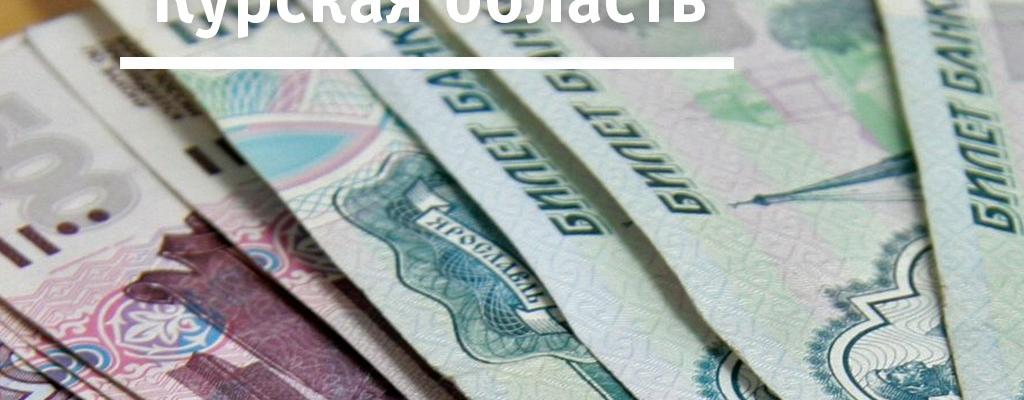 По словам Н. В. Кононовой, начальника отдела образования администрации г. Льгова, набор детей в детские сады будет проходить до 31 августа...