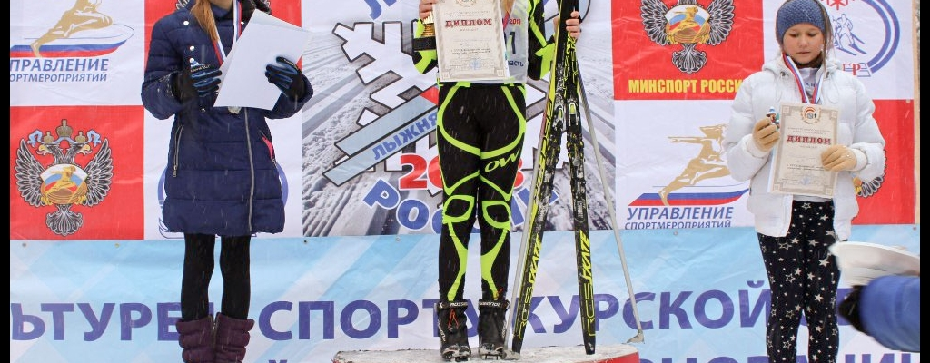 Аня Гармашова: На победу не надеялась, но с лёгкостью преодолела дистанцию в три километра. Это не первая победа Ани