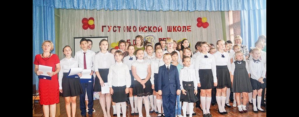 Учителя и учащиеся школы поздравляют её с юбилеем