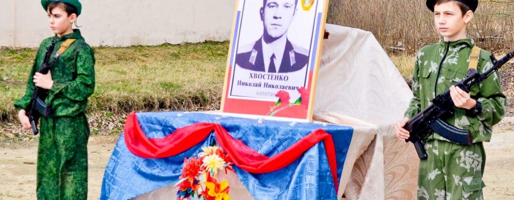 Вахта памяти Хвостенко Н.Н. в Городенской СОШ
