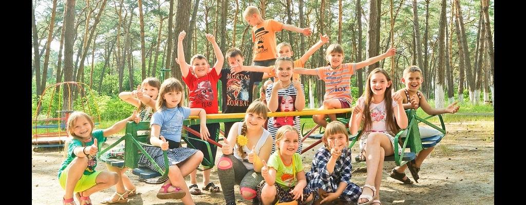 5 июня открылась первая смена в детском оздоровительном лагере им. А. П. Гайдара