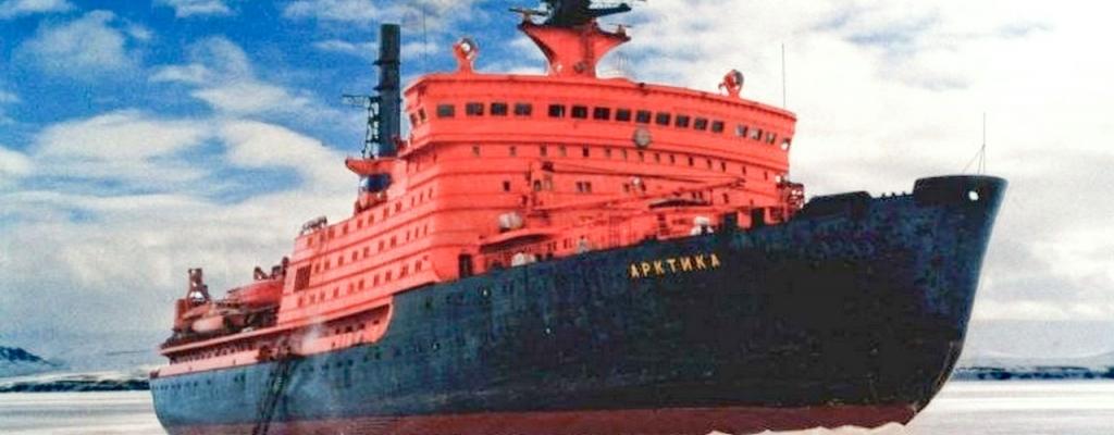 За время похода на Северный полюс ледокол прошел 3852 морских мили, в том числе 1200 миль с преодолением многолетнего льда