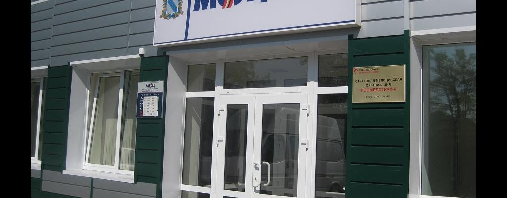 Получить новое водительское удостоверение можно и во льговском МФЦ
