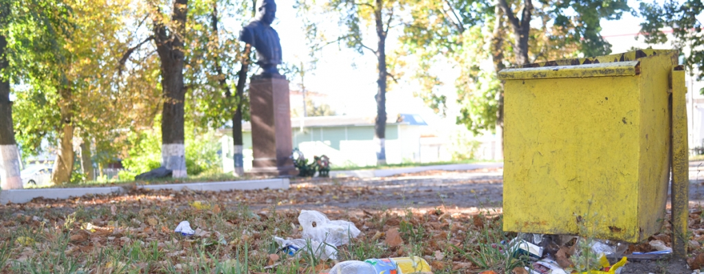 Сквер им. А. П. Гайдара (17 сентября 2018 года)