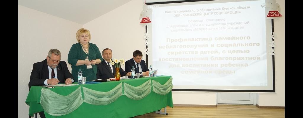 Председатель регионального комитета соцобеспечения Светлана Ковалева