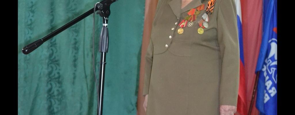 Проникновенно прозвучали стихи о защитниках Отечества из уст ветерана В. И. Пономарёвой