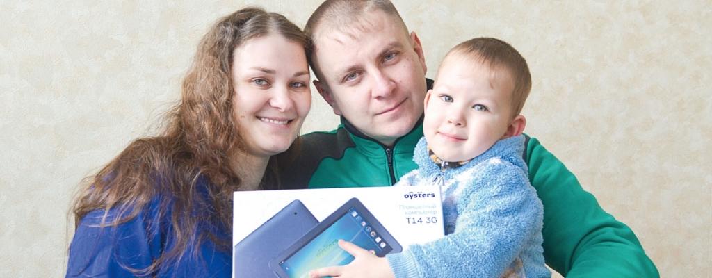 Молодая семья Скрипкиных из деревни Орловка обладатель главного приза