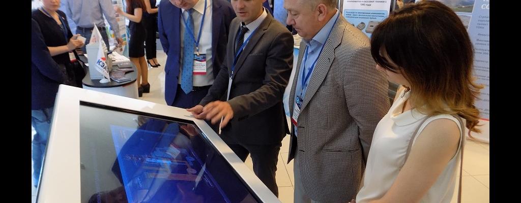 На выставке информационных технологий эспозиция Курской АЭС, как всегда, привлекала всеобщее внимание