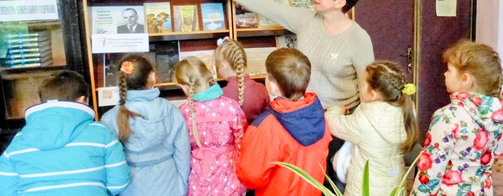 Детям рассказали, что такое книга и как с ней обращаться, зачем нужны книжные выставки, для чего в библиотеке читальный зал...