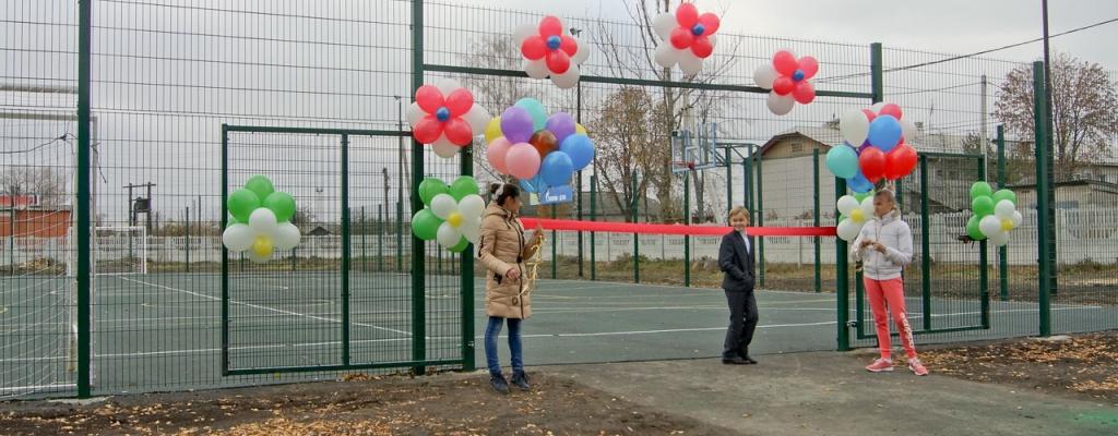 """Открытие спортивной площадки по программе """"Газпром - детям"""" в СОШ №5 2015 год"""