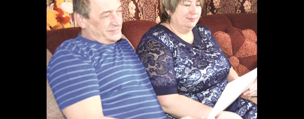 Супруги Ацифепрвы