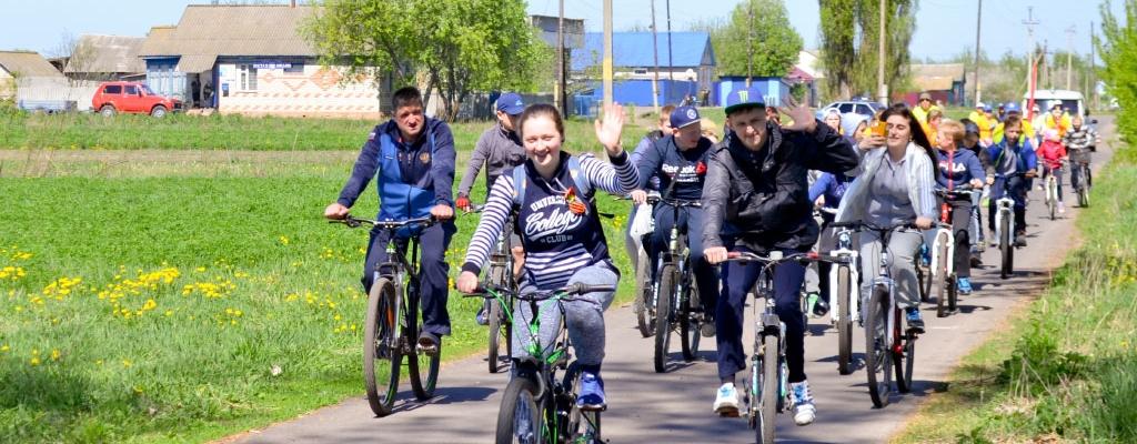 Велопробег по маршруту Красная площадь г. Льгова – средняя школа с. Марица стал уже традиционным...