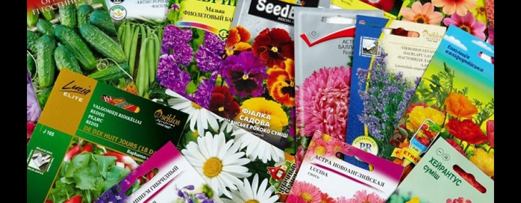Проблемы качества предлагаемых семян и соответствие указанных на упаковках сортов остаются актуальными...